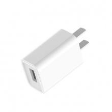 Mi USB Charger (10W)