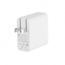 Mi USB-C Power Adapter (65W)